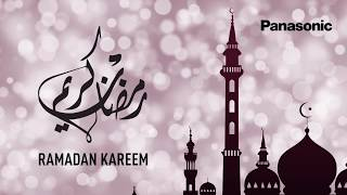 Ramadan Kareem 2018 رمضان كريم