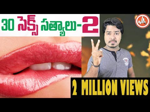 30 Interesting Facts About Sex | Part-2 | In Telugu with English Subtitles | Vikram Aditya