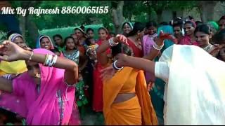 Yaad karo us bagiya mix by Rajneesh