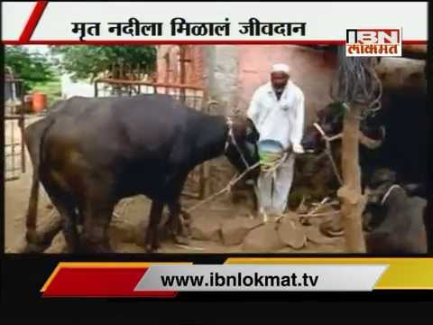 Aurangabad Sindon village Story