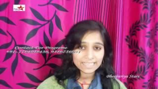 Lollypop Lagelu Bhojpuri Singer Priya Tiwari #Bhojpuri News