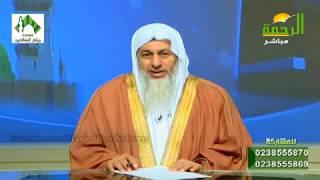فتاوى الرحمة - للشيخ مصطفى العدوي 5-11-2018