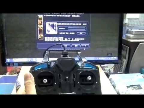 【天鷹遙控】SM600六動電腦飛行模擬器安裝教學示範   美國手篇