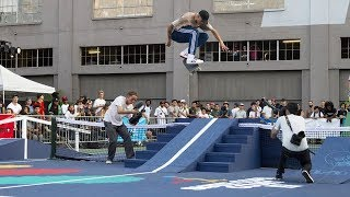 Adidas Skate Copa x A$AP Ferg - Recap