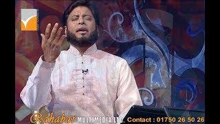 Islamic Nasheed Khoda   by Moshiur Rahman   Alokito Geani