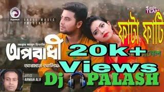Oparadhi bangali songs MIX BY DJ PALASH