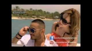 Tamer Hosny & Basma Mates2alnish