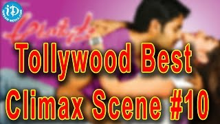Tollywood Best Climax Scene - 10