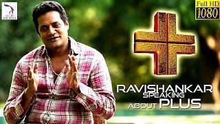 PLUS (+) | New Kannada Movie 2015 | Ravishankar Speaking About Plus Movie