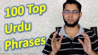 100 Top Urdu Phrases - Learn Urdu Language for Beginners  through English