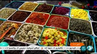 Iran Shushtar city, Khuzestan province, People lifestyle زندگي مردم شوشتر خوزستان ايران