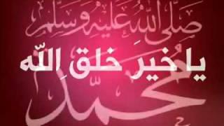 أجمل نشيد عن النبي محمد صلى الله عليه وسلم.mp4