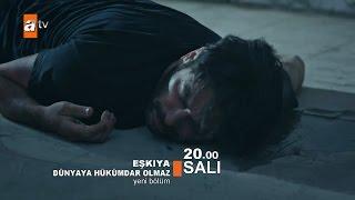 مسلسل قطاع الطرق لن يحكموا العالم - إعلان الحلقة 68 مترجم Full HD 1080p