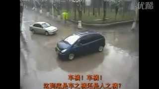 حوادث سيارات مضحكه في الصين Funny car accidents in China
