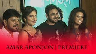 Amar Aponjon (আমার আপনজন) | Premiere | Soham | Subhashree | Priyanka | Aindrita