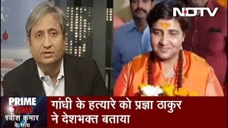 Prime Time With Ravish Kumar, May 16, 2019   Pragya Thakur Calls Nathuram Godse A 'Patriot'