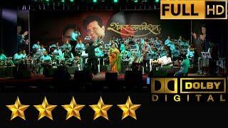 Hemantkumar Musical Group & Prashant Divekar presents Shankar Jaikishan Part 02