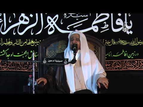 يزينب قربي إليا الشيخ صالح المشهد
