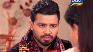 Durga |21 March 2018 | Promo | Odia Serial - TarangTV