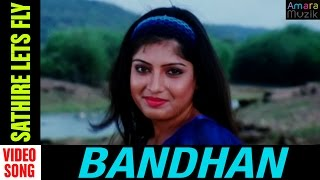 Bandhan Odia Movie || Sathire Lets Fly | Video Song HD