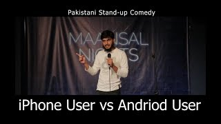 iPhone User Vs Android User | Stand Up Comedy | Maansal Tv