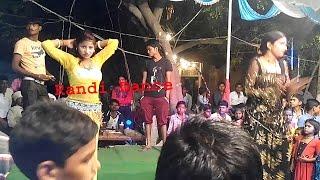 images INDIAN RANDI DANCE