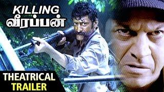 RGV's Killing Veerappan Tamil Theatrical Trailer | Shivaraj Kumar | Sandeep Bharadwaj