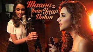 Maana Ke Ham Yaar Nahin Song || Parineeti Chopra ||   Meri Pyaari Bindu || Audio ||