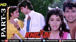Khiladi - Part 3 | Akshay Kumar | Ayesha Jhulka | Deepak Tijori | Bollywood Best Comedy Scenes