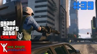 GTA ONLINE Killer Limousine am Start  #39 Let´s Play GTA Online KY