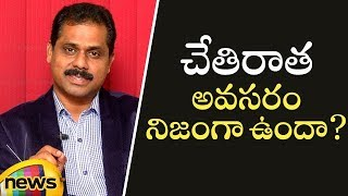 Handwriting Tips By Y Mallikarjuna Rao | Episode 1 | Mango News Telugu
