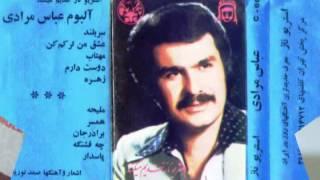 خواننده عباس مرادی اهنگ دنیا