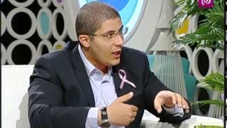 د. ليث الجمال ود. أحمد الخطيب يتحدثان عن حملة اطمني وطمنيهم للكشف المبكر عن سرطان الثدي