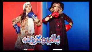 أفضل 5 مسلسلات  مصرية  رمضان 2016