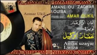 Aεmar Ukil (Amar Oukil) - Aman uzaɣaṛ/Lwiza (45T face A&B)