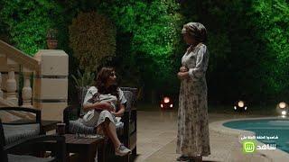"""#ولاد_تسعة   فيديو طريف .. الخادمة """"كريمة"""" تطلب من """"هالة"""" خادمة تخدمها عند حملها !"""