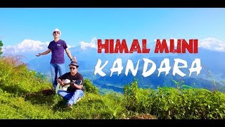 Himal Muni - New Nepali Music Video by Evergreen Kandara Band | Nepali Lok Pop