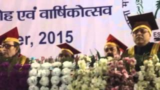 3rd Convocation of Maulana Mazharul Haque Univ.