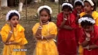 Bengali Chotoder Gaan | Aajgubi Jato Sob | HD Video