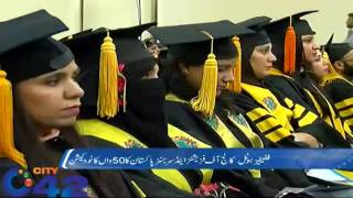 Flettiez hotels, College of Physicians and Surgeons Pakistan 50th convocation