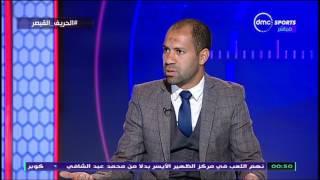 """الحريف - القيصر"""" لابد من تواجد غالي بالمنتخب عشان مبيحبش الدلع ومينفعش كهربا يقعد على الدكة"""""""