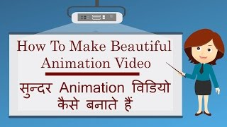 How To Make Professional Type Animation Video - Best Animation Software