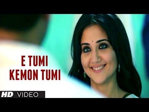 E Tumi Kemon Tumi Video Song   Jaatishwar (Bengali Movie)   Prasenjit Chatterjee, Swastika Mukherjee