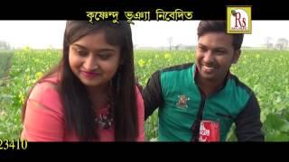 Kalikaler Majnu   কলিকালের মজনু   Latest Bengali Romantic Song   Mousumi Debnath   R S Music