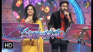 Devude Digivachina Song | Karunya, Sunitha Performance | Swarabhishekam | 15th October 2017 | ETV