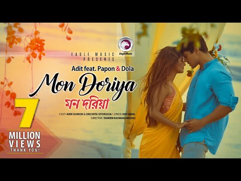 MON DORIYA | Official Music Video | Adit | Papon | Dola | Abm Sumon | Sporshia