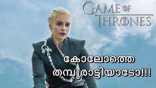 Game Of Thrones - Malayalam Remix   Aaram Thampuran