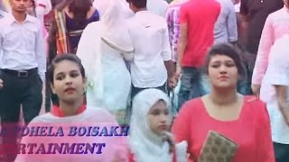 Pohela Boisakh1424 --Bangla New Year Greetings With Features