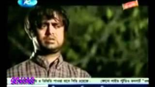 bangla natok Debdash Hote Chai part 4 last