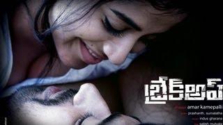 Break Up Telugu Movie HD Trailer | First On Net